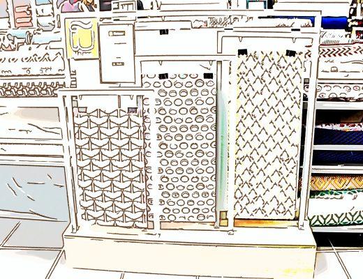Mondial-tissus-maurepas-stephanie-caumont-couverture