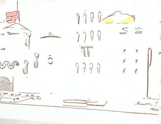 atelier-H-DKomag